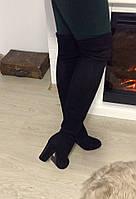 Женские демисезонные высокие ботфорты-чулки каблук (9 см) в стразах, черная замша