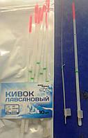 Кивок лавсановый  (L 160/G 190- 350/ 0.3-0.5 гр.)