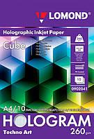 Бумага дизайнерская LOMOND Holographic Inkget Paper Cube 260 г/м. А4 10л.