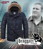 Тёплая куртка большого размера