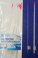 Кивок лавсановый  (L 160/G 350/ 0.4-0.7 гр.)