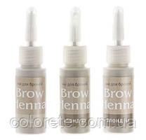 Набор Блонд Brow Henna