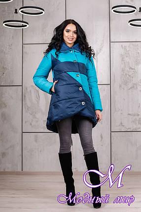 Зимняя женская куртка в синих оттенках батал (р. 42-54) арт. 992 Тон 2, фото 2