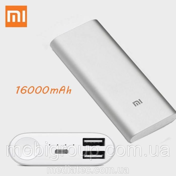 Power Bank Xiaomi 16000 mAh, Silver