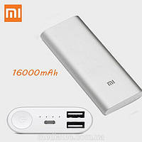 Power Bank Xiaomi 16000 mAh, Silver, фото 1
