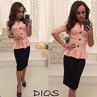 Элегантный женский костюм, баста+юбка, ткань дайвинг, цвет персик+черный