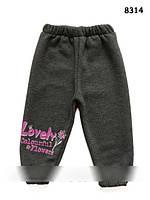 Теплые штаны для девочки 9 мес