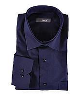 Мужская рубашка синяя