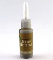 Хна для окрашивания бровей BROW HENNA Блонд №1, в тюбике (6гр.)