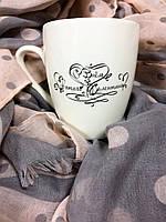 Чашка Европа С Днём Святого Валентина