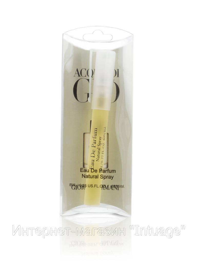 Мини парфюм Aqua Di Gio