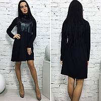 Черное платье со вставкой
