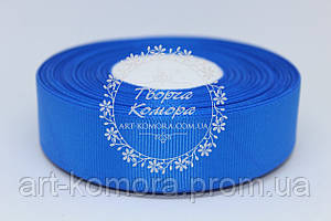 Лента репсовая 2,5 см, синяя