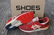 Мужские кроссовки Asics Ronnie x Gel Lyte V Volcano Red H31EK-3621, Асикс Гель Лайт 5, фото 2