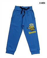Теплые штаны Minions для мальчика. 104, 110, 116, 122 см