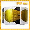Форма «Двойная толщина» Золотая Широкая Фигурная 500 шт.