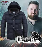 Куртка тёплая большой размер