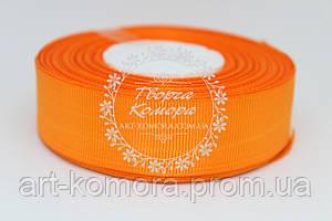 Лента репсовая 2,5 см, оранжевая