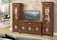Терра Нова набор мебели для гостиной №3 (Скай)