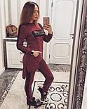 Женский стильный вязаный костюм (6 цветов), фото 5