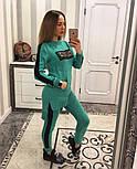 Женский стильный вязаный костюм (6 цветов), фото 10