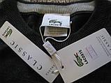 Lacoste original Мужской свитер пуловер джемпер лакост лакоста лакосте., фото 2