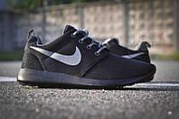 Кроссовки мужские Nike Roshe Run Black