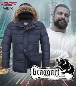 Тёплая куртка большой размер