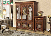 Терра Нова набор мебели для гостиной №4 (Скай)