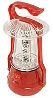 Лампа-светильник Yajia YJ-5830 , фото 1