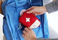 Органайзер аптечка для дома и в путешествия красный