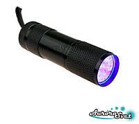 УФ Ультрафиолетовый Фонарик. LED фонарик. Светодиодный фонарь., фото 1