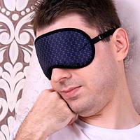 Маска для сна А-048