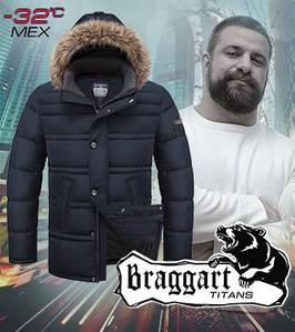 Куртка большой размер тёплая