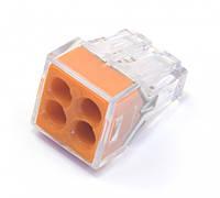 Клеммник безвинтовой WAGO KLS2-207-550-4P 2,5x2,5