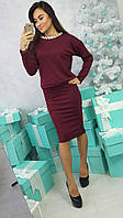 Красивый женский костюм, кофта+юбка с украшением из жемчуга, цвет бордо