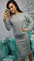 Красивый женский костюм, кофта+юбка с украшением из жемчуга, цвет серый