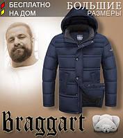 Теплая куртка на зиму большого размера