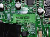 Материнская плата Main board AHA47755 для телевизора KENDO  LC11S16DVB-T, фото 2