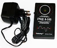 """Инновационный ультразвуковой отпугиватель крыс, мышей и кротов """"ГРАД А-500"""" с адаптером питания 220 В."""