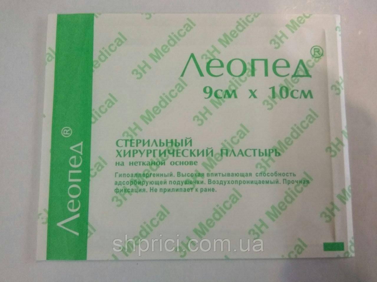 Пластырь Леопед 9 см*10 см хирургический стерильный / Леон-Фарм