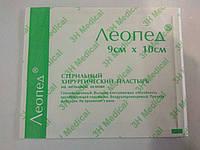 Пластырь Леопед 9 см*10 см хирургический стерильный / Леон-Фарм, фото 1