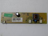 Inverter module 17INV16-1 для телевизора KENDO  LC11S16DVB-T