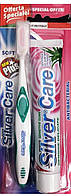 4705 Набор зубная щетка+зубная паста для десен Silver Care, 75мл