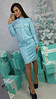 Красивый женский костюм, кофта+юбка декорирован пуговицами, цвет голубой