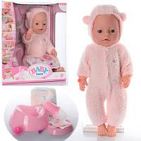 Кукла пупс функциональная Baby Born BL012А