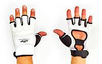 Перчатки для тхэквондо WTF (полиуретан) белые XS, S