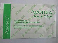 Пластырь хирургический Леопед 5см*7,5 см/ Леон-Фарм, фото 1
