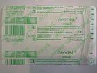 Пластырь хирургический Леопед 5см*7,5 см/ Леон-Фарм, фото 2