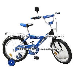 Велосипед двухколесный  Explorer 18 дюймов синий, фото 2